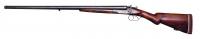 Kétcsövű vadászpuska